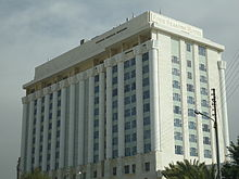 Four Seasons Hotels and Resorts - Wikipedia