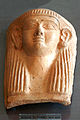 France-002857 - Egyptian Perfume Container (15979164786).jpg