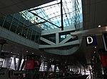 Frankfurt Flughafen Fernbahnhof 3.jpg