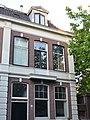 Frans Halsstraat 1 Haarlem.jpg