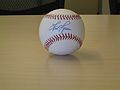 Fred Lynn autographed baseball.jpg