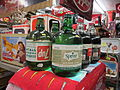 Ft Walton Shop syrup bottles 2.JPG
