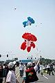 Fuwa Balloon.jpg
