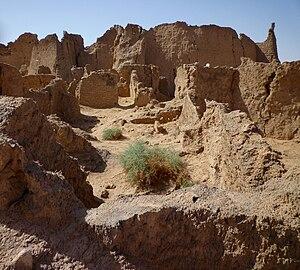 Germa - Ruins of Germa