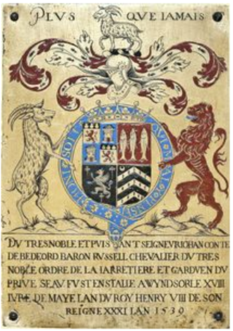 """Achievement (heraldry) - Garter stall plate of John Russell, 1st Earl of Bedford (c.1485-1554/5), installed as a Knight of the Garter 18 May 1539, showing his """"achievement"""", at that time  termed """"hatchment"""""""