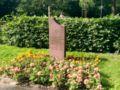 Gedenkstein für Lippspringer jüdischen Glaubens.jpg