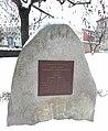 Gedenkstein in Weiden für Grünwald und Dietl.jpg