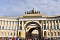 General Staff Building and Triumphal Arch, Palace Square, St. Petersburg (2) (37032318712).jpg