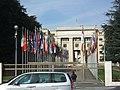 Geneva UN building.jpg