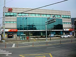 Gijang Post office.JPG