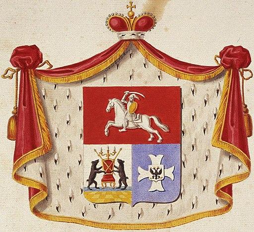 голицыно родовой герб