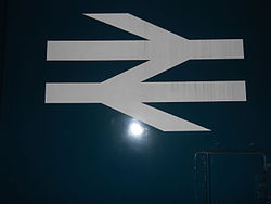 Good old British Rail logo (7417051300).jpg