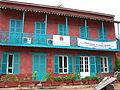 Gorée Institute (2).jpg