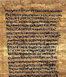 Ewangelia Tomasza Pdf