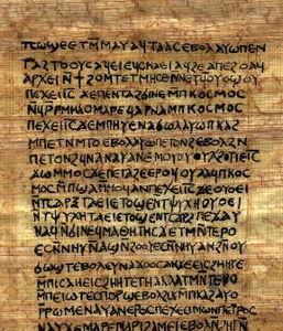 Gospel of Thomas.jpg