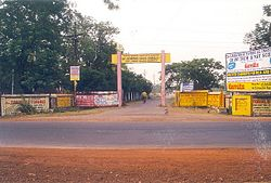 Government Autonomous College Rkl.jpg
