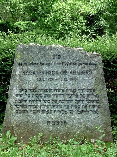 File:Grabanlage für Helga Levinson auf dem Jüdischen Friedhof Heidelberg.JPG