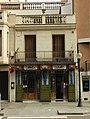 Gran de Sant Andreu 306.jpg