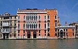Palazzo Barbarigo della Terrazza (Nebenseite, vom Canal Grande aus gesehen)