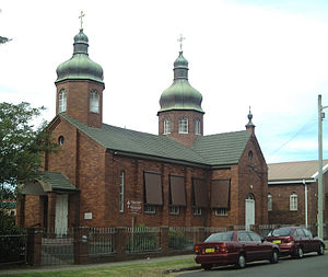 Granville, New South Wales - St. Aphanasius Ukrainian Autocephalic Orthodox church