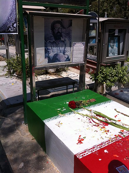 Tomb of Mostafa Chamran in the Behesht-e-Zahra cemetery in Iran Grave of Mostafa Chamran.jpg