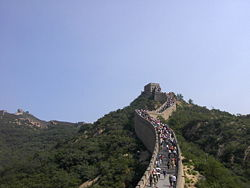 GreatWall Badaling.jpg