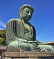 Great Buddha.jpg