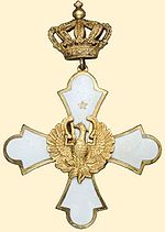 Greece Order of the Phoenix.jpg