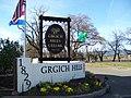 Grgich Hills entrance.jpg