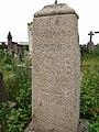 Grodno 2019 Cmentarz Farny025.jpg