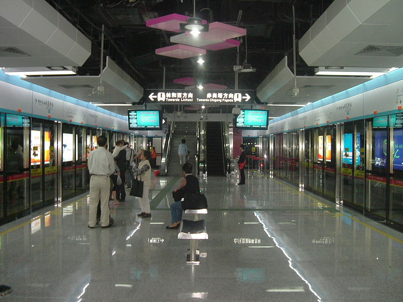 Guangzhou Women and Children%27s Medical Center Station Site.JPG