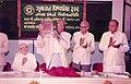 Gujarati Vishwakosh10.jpg