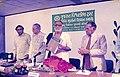 Gujarati Vishwakosh32.jpg