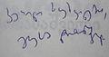 Guram Dochanashvili signature.jpg