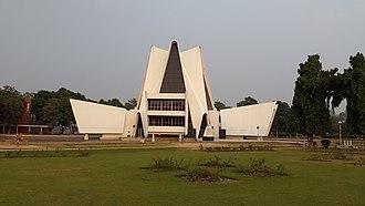 Punjabi University - Image: Guru Gobind Singh Bhawan
