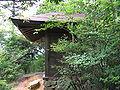 Gyojado (Mt Iwawaki).jpg