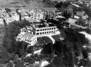 1950s in Hong Kong -  Royal Observatory, Hong Kong, in Tsim Sha Tsui, Kowloon, in 1950