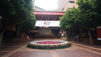Hong Kong Polytechnic University - Cheong Wan Road Entrance