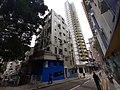 HK 上環 Sheung Wan 太平山街 Tai Ping Shan Street 居賢坊 Kui In Fong 太昌樓 Tai Cheung Building blue shop February 2020 SS2 02.jpg