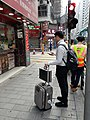 HK 上環 Sheung Wan 德輔道中 Des Voeux Road Central luggage bags Saturday morning October 2019 SS2.jpg
