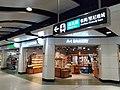 HK 中環站 Central MTR Station October 2020 SS2 02.jpg