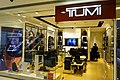HK 中環 Central 國際金融中心 IFC Mall shop TUMI Store July 2021 S64 28.jpg