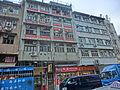 HK 九龍城 Kln City 城南道 South Wall Road Feb-2014 ZR2 Tang Lau houses.JPG