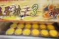 HK 深水埗 Sham Shui Po 新樂富麵包 Sun Lok Fu Bakery Shop egg tarts Dec 2018 IX2 01.jpg