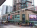 HK Bus 111 tour view WC Hung Hom Hong Chong Rd Chatham Road Ma Tau Chung Kok May 2019 SSG 24.jpg
