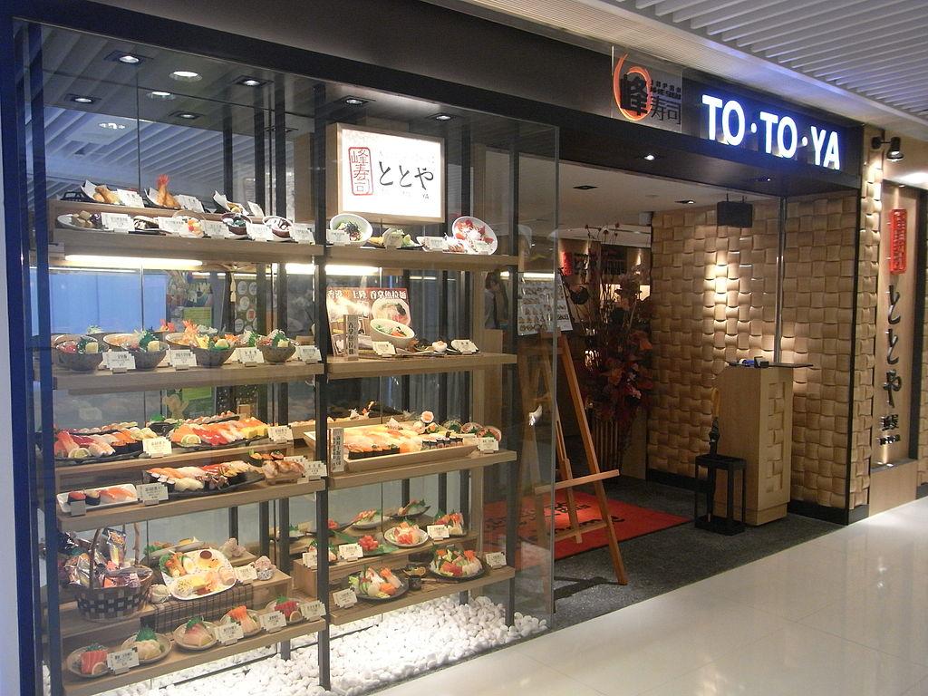 Japanese Restaurant Hk