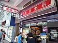 HK CWB 銅鑼灣 Causeway Bay 駱克道 Lockhart Road June 2019 SSG 12.jpg