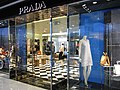 HK Central IFC Mall Prada shop window April-2012.JPG