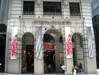 Shanghai Tang - Former Shanghai Tang flagship store in Central, Hong Kong