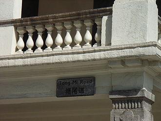 Lui Seng Chun - Detail of an urn-shaped balustrade.